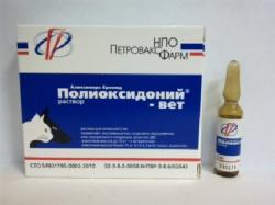 полиоксидоний для собак инструкция по применению