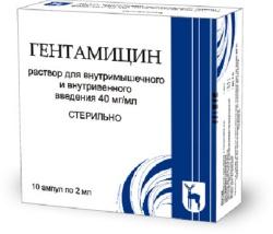 Инструкция к препарату Платифиллин и папаверин-МЭЗ, представленная ниже, является полной.  Как вы считаете, адекватна...