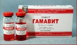Препараты Гамавит