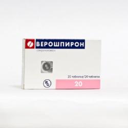 Препараты Верошпирон (Спиронолактон) для собак, кошек, грызунов